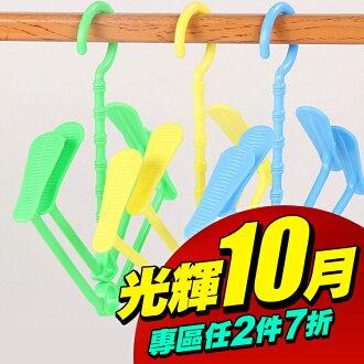 [國慶價] 曬鞋架 可折疊活動式曬鞋掛勾 懸掛式鞋架