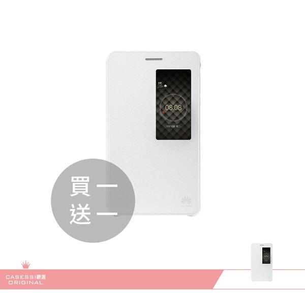 【買一送一】Huawei華為原廠MediaPadT27.0Pro專用智能視窗感應保護套側掀站立式透視翻蓋皮套休眠喚醒