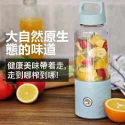 新一代 自動果汁隨行杯 果汁機 榨汁機 隨行杯 維他命杯 方便攜帶 USB 充電 可擕式 密封機