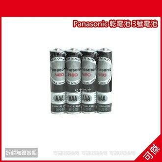 可傑  Panasonic 乾電池 3號電池 全新 公司貨 一顆10元 可用於 時鐘 相機 錄音機 手電筒 小家電..