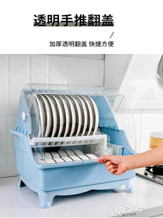 瀝水架 廚房碗架瀝水架帶蓋放碗筷碗碟晾餐具置物架多功能收納盒碗柜家用【快速出貨】