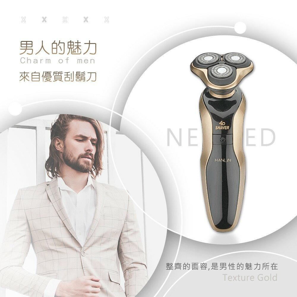 HANLIN-P9001 防水USB充電電動刮鬍刀。升級版(防水7級) 剃鬚刀 剃鬚器 4
