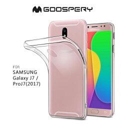 強尼拍賣~GOOSPERY SAMSUNG Galaxy J7 Pro/J7(2017) CLEAR JELLY 布丁套 高透光 透明殼