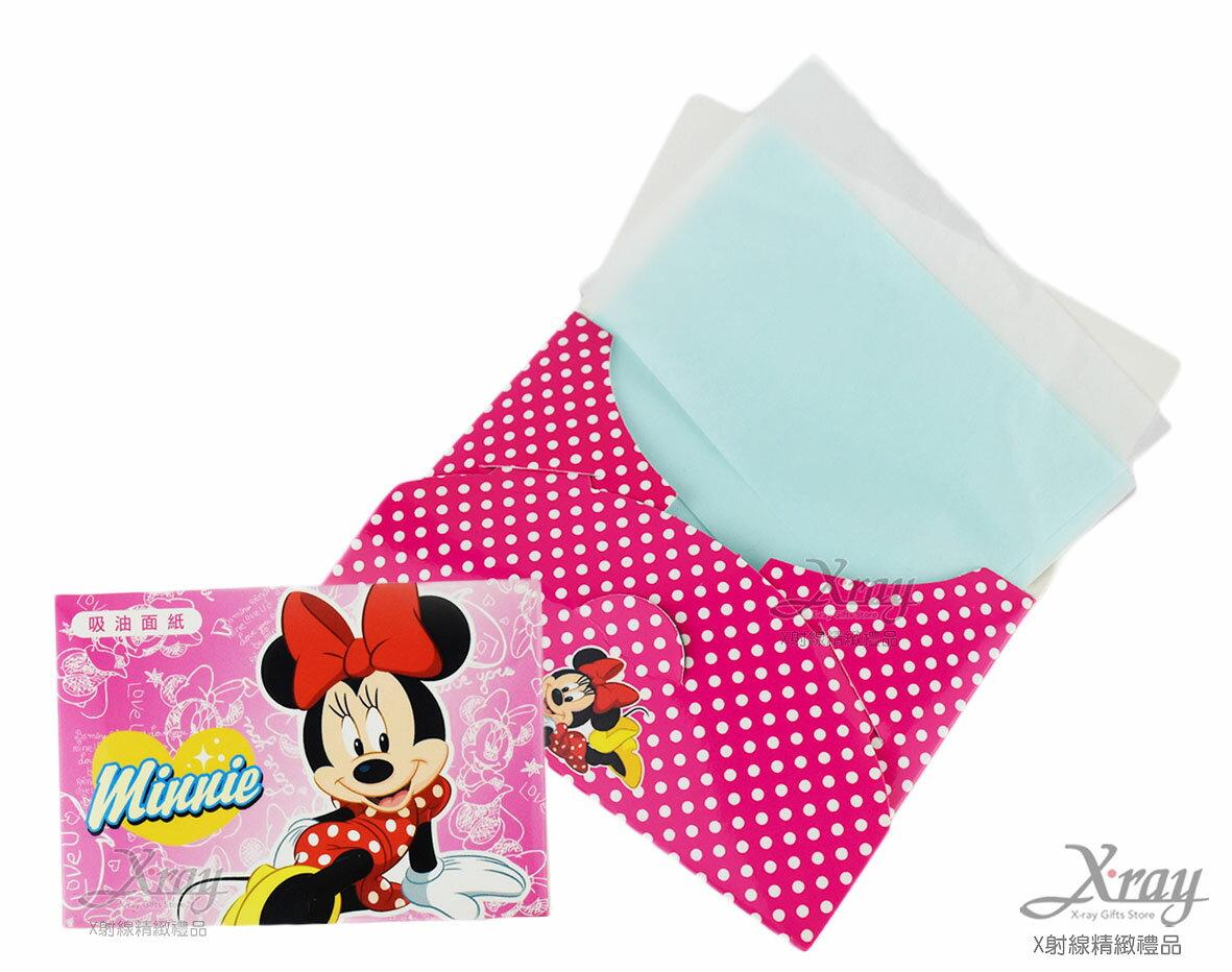 X射線【C269521】迪士尼吸油面紙,美妝小物/粉底/粉餅/卸妝油/乳/眼線筆/膠