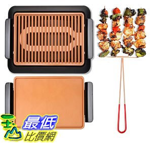玉山最低比價網 [8美國直購] 無煙電烤架 GOTHAM STEEL Smokeless Electric Grill,  Griddle,  and Pitchfork,  Ind...