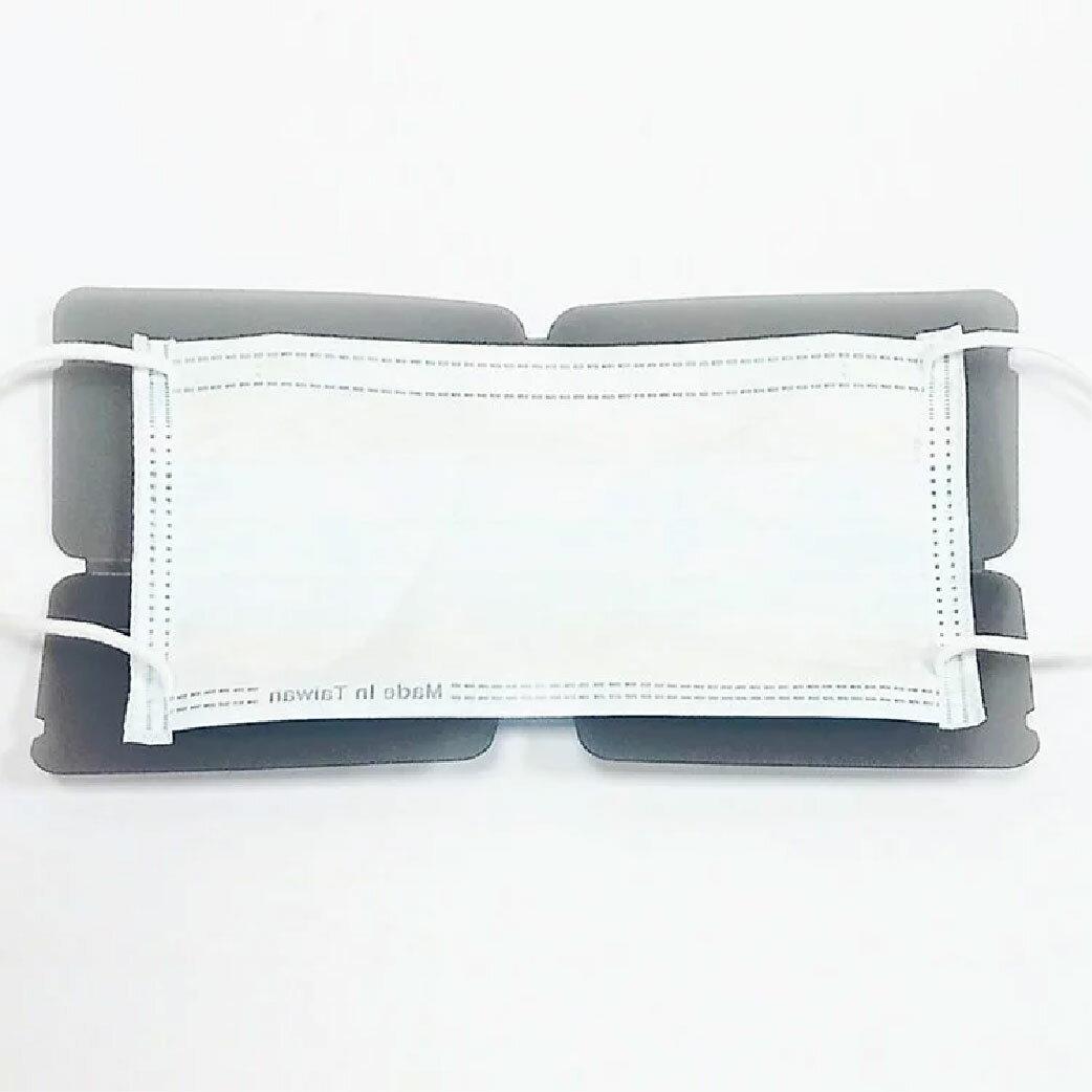 【哇好物】口罩保護夾 - 加厚版霧黑色(5入組) 維持口罩乾淨 台灣製造 防疫周邊 防疫 個人衛生 抗疫 口罩周邊