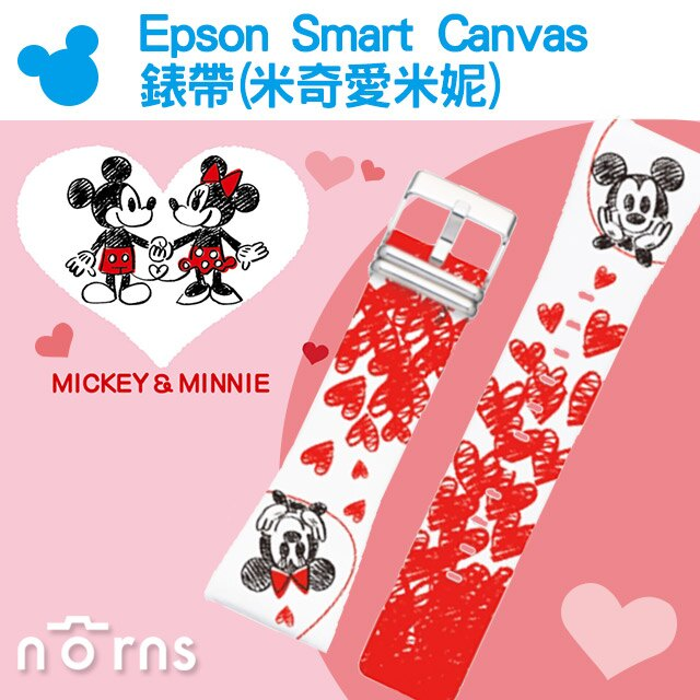 NORNS 【Epson Smart Canvas 錶帶(米奇愛米妮)】日台限定 卡通錶帶