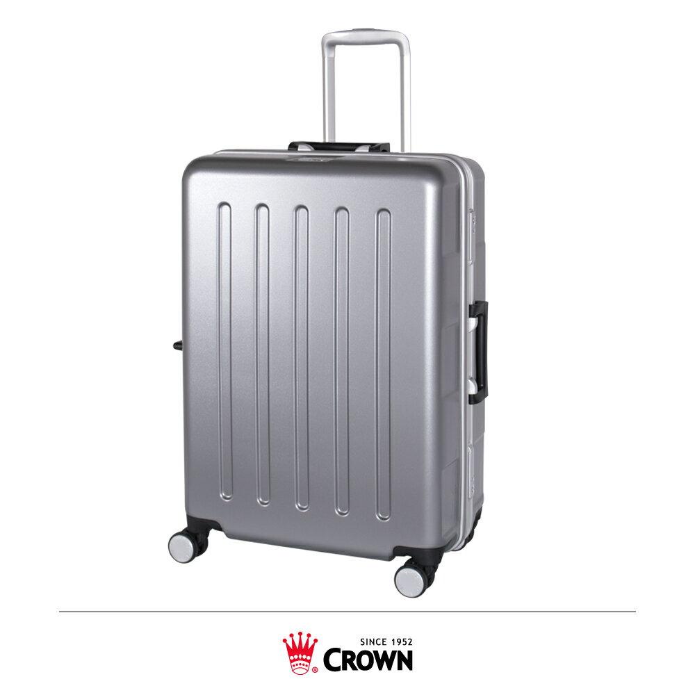 【加賀皮件】CROWN皇冠 彩色風潮 24吋 鋁框硬殼亮面大容量 行李箱 旅行箱 CFD133