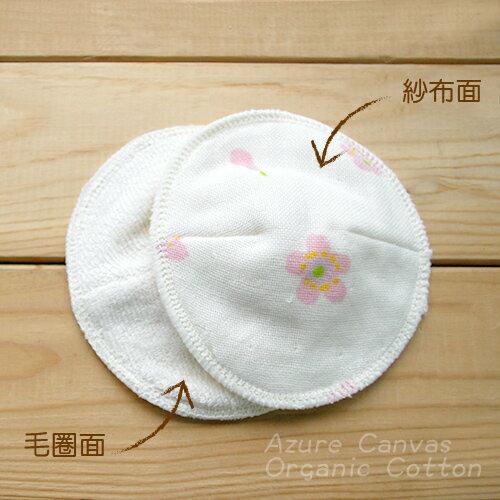 【大成婦嬰】藍天畫布-100%有機棉 防溢乳墊 (四片裝) 01160 -花朵,可重複清洗,無漂無染,台灣製造 1