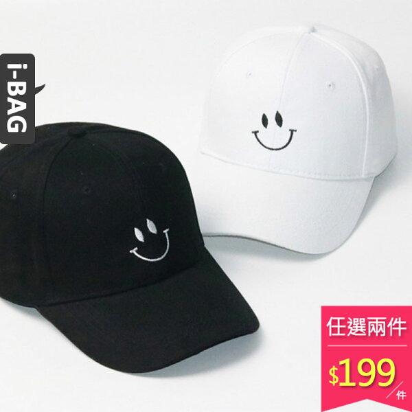 B.A.G*現+預*【AB1938】微笑刺繡棒球帽(現+預)-2色