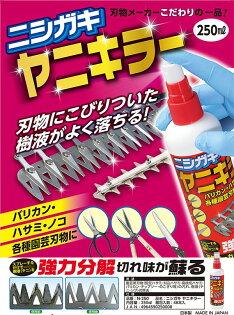 日本螃蟹牌強力去油去汙除菌液250ML