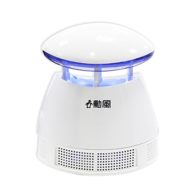 【勳風】USB光觸媒行動攜帶式捕蚊燈 HF-D237U ★杰米家電☆