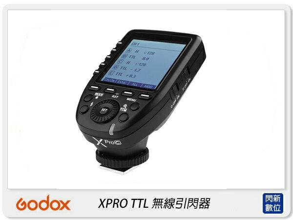 【銀行刷卡金+樂天點數回饋】Godox 神牛 XPro-O TTL Olympus版本 無線電引閃發射器(公司貨)