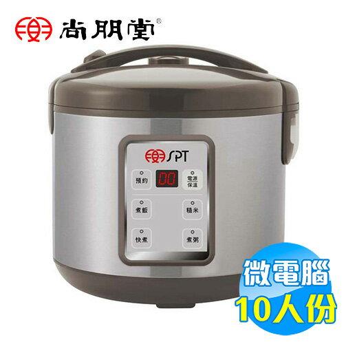 尚朋堂 微電腦 10人份 厚釜電子鍋 SC-LE182M
