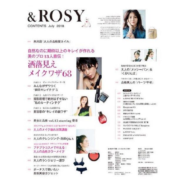 &ROSY7月號2018附RobertadiCamerino諾貝達金色立體化妝收納提包