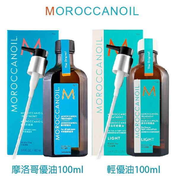 《樂天雙十一11 / 05 10:00開搶》MOROCCANOIL 摩洛哥優油 護髮油 一般型  /  輕優油100ml 0