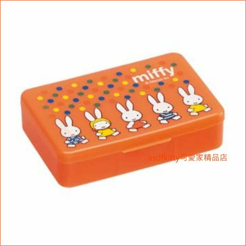asdfkitty可愛家☆米飛兔收納盒/置物盒/隨身藥盒-內有4格-日本正版商品