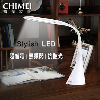 【CHIMEI奇美】時尚LED護眼檯燈。白色/LT-10B21D-2