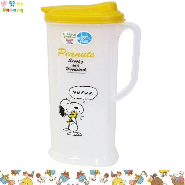 日本製OSK史努比Snoopy塑膠冷水壺黃蓋2L水壺水罐日本進口正版112485