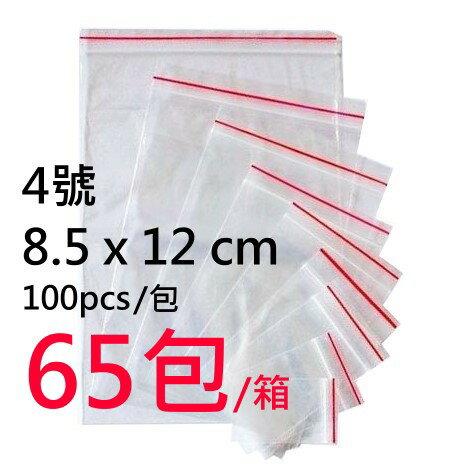 4號由任袋 / 夾鏈袋 / 夾鍊袋 ( 箱購65包入 )