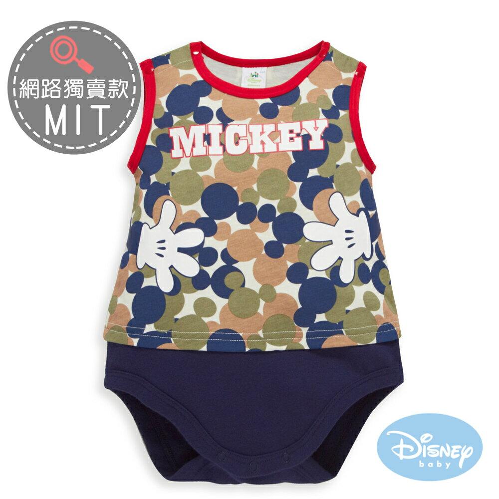 Disney Baby 擁抱米奇背心連身裝