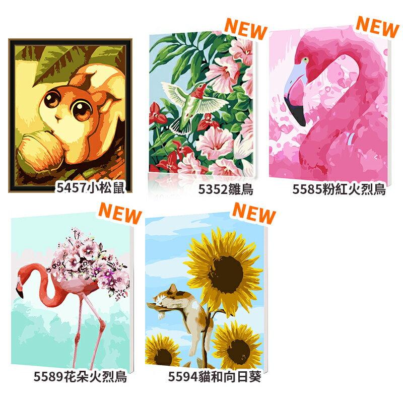 WallFree  DIY手繪數字油畫 掛畫-貓和向日葵 6
