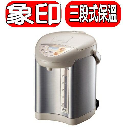 《特促可議價》象印【CD-JUF30T/CD-JUF30T-CT】3公升電動熱水瓶