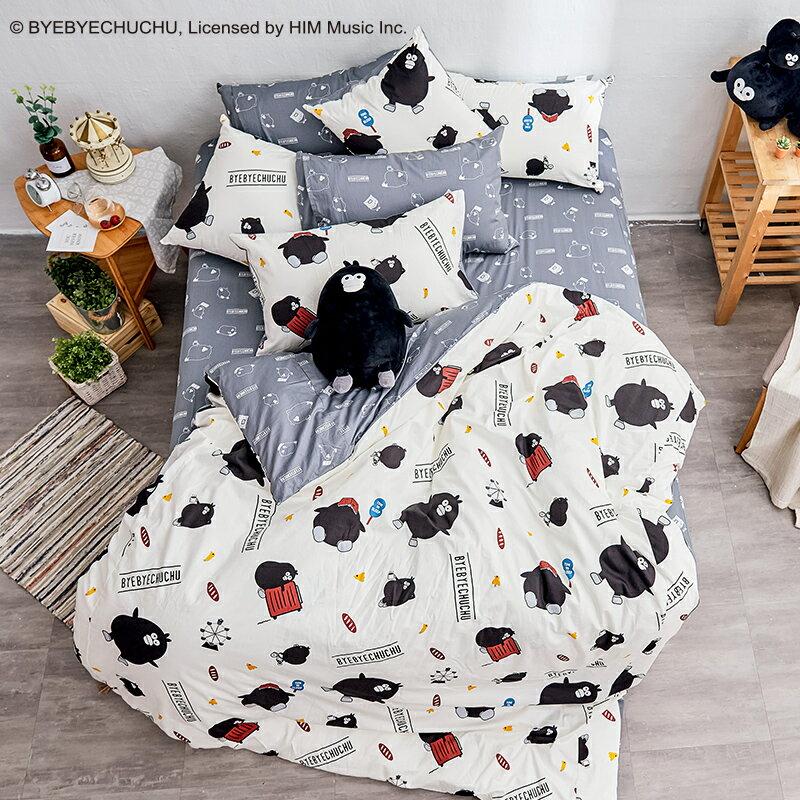 床包兩用被套組  /  雙人-100%精梳棉【奧樂雞的遊樂園】含兩件枕套 獨家人氣插畫家 聯名款 戀家小舖 台灣製 2