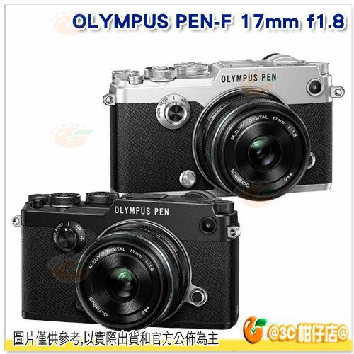 申請送千元禮券 再送 相機包 64G 原電 減壓背帶等好禮 Olympus PEN~F M