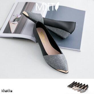 包鞋- MIT 貴氣亮粉金屬感低跟楔型尖頭娃娃鞋【011600018】