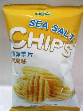 統一生機~海鹽洋芋片(孜然風味)50公克/包~即日起特惠至6月29日數量有限售完為止