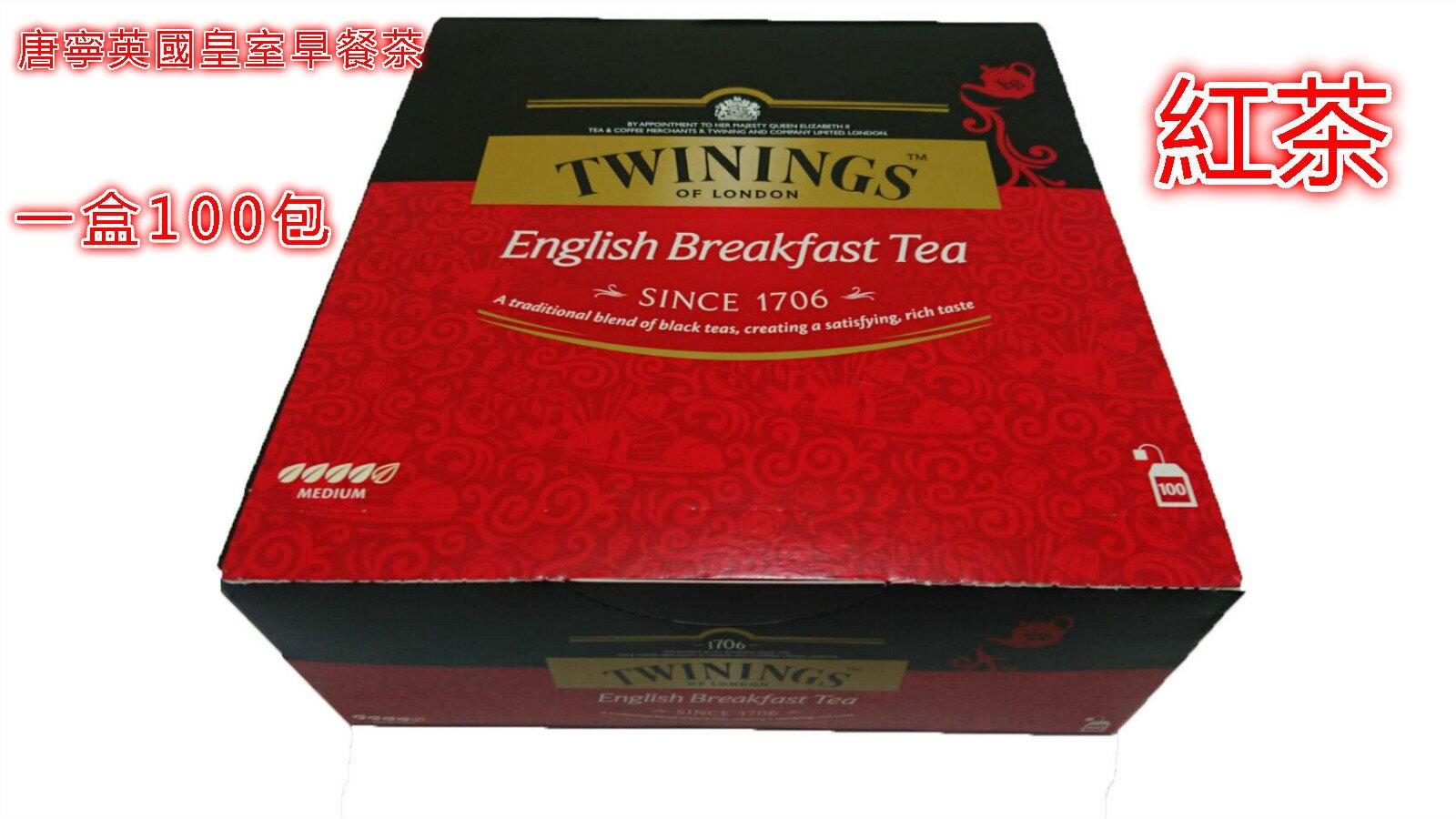 ❤含發票❤團購價❤泡茶首選❤唐寧英國皇室御用茶包❤英倫早餐紅茶綠茶阿薩姆麥香無糖