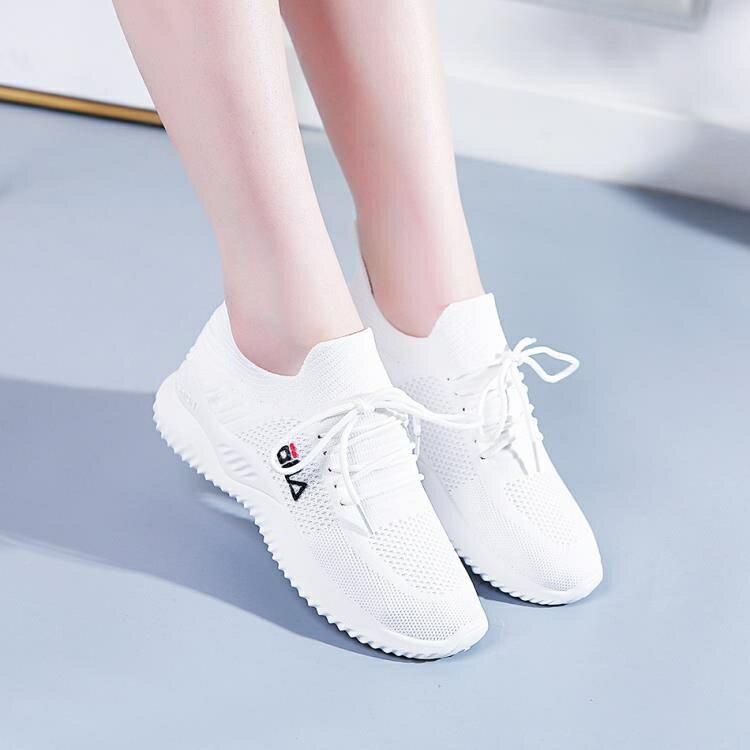 透氣網面老爹運動鞋女鞋子2020春夏季新款ins百搭休閒跑步小白鞋