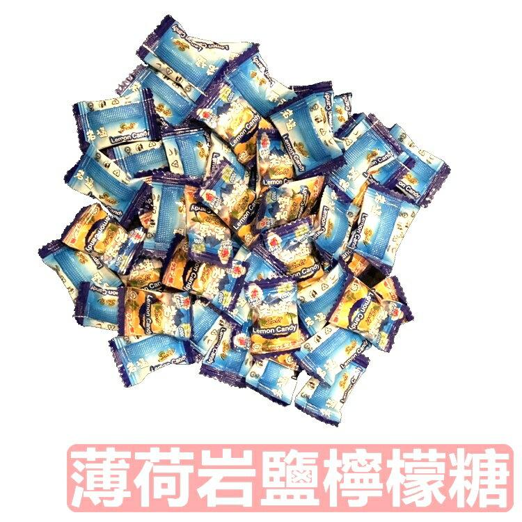 好市多 BF薄荷岩鹽檸檬糖 Costco糖果 檸檬糖 檸檬口味糖果 果糖 水果糖 糖果 檸檬糖 【Z018】
