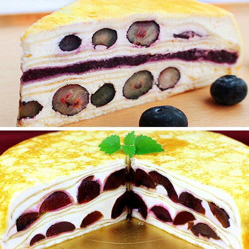 【塔吉特】藍莓多千層+香堤櫻桃多千層8吋。超值免運組! 0