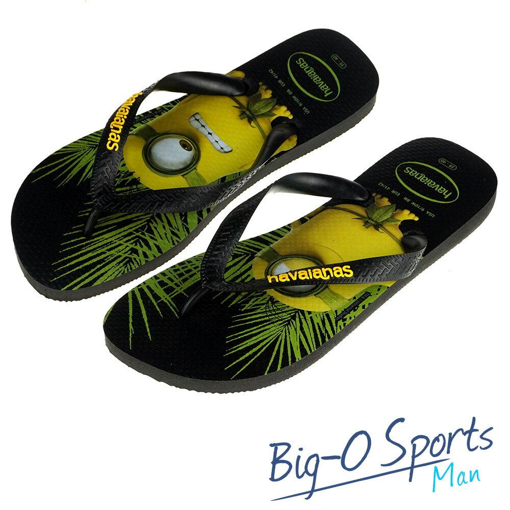Havaianas 哈瓦仕 巴西拖 沙灘拖鞋 男女共用款 HF6N3167B9 Big~O
