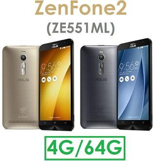 【原廠現貨】華碩 ASUS ZenFone 2 (ZE551ML) 5.5吋 4G/64G 4G LTE 智慧型手機 Zenfone2(送玻保)