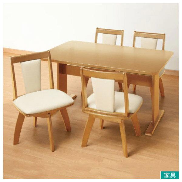◎天然木餐桌椅五件組RICK135NITORI宜得利家居