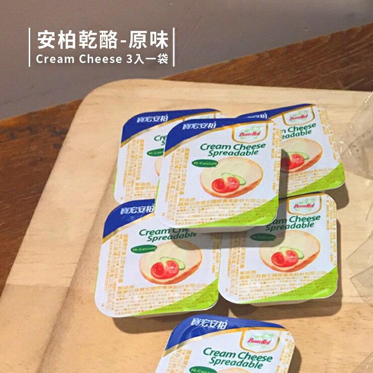 Bugel Bagel 貝菈貝果 | 單品 | ◆ 安柏乾酪-原味 Cream Cheese/3入一袋