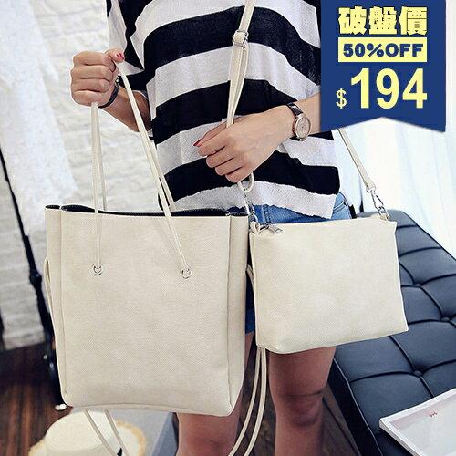十字紋復古手提包中包 子母包 包飾衣院 P1750