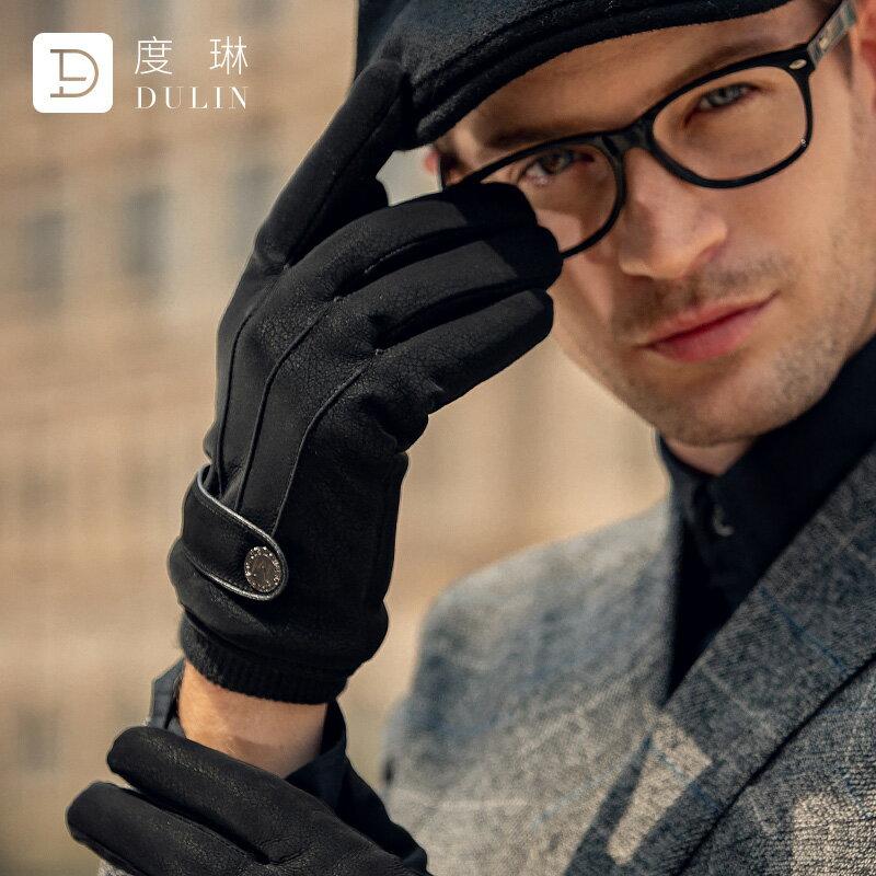 免運  度琳新款冬天男士手套皮質保暖開車騎行手套