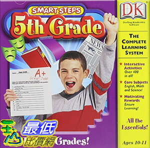 [106美國暢銷兒童軟體] Smart Steps 5th Grade PC/Mac