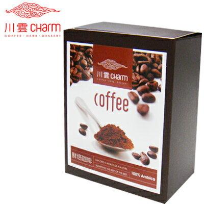 《川雲》肯亞 頂級AA 濾掛式咖啡10入/盒