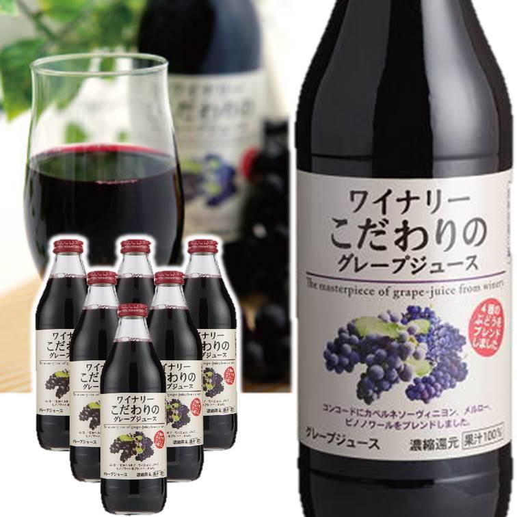 ~中元 ~Alps 阿爾卑斯紅葡萄果汁 ~ 100% 葡萄酒用葡萄製成 協和  赤霞珠