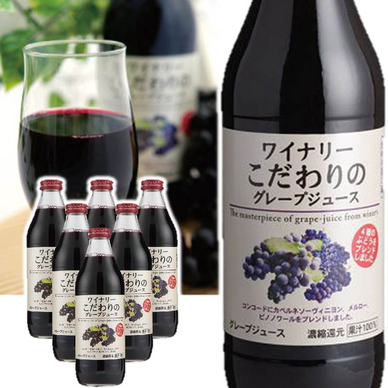 【Alps 阿爾卑斯】紅葡萄果汁 - 100%高級葡萄酒用葡萄製成 協和/赤霞珠/美樂/黑比諾 1L
