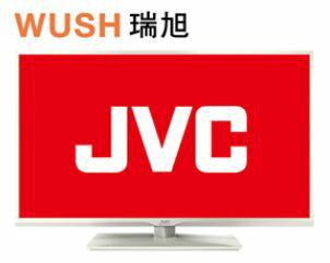 WUSH 瑞旭 J32D3 JVC D系列 液晶顯示器 ※熱線07-7428010