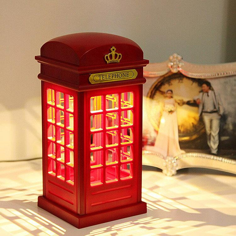 英國電話亭LED觸控小夜燈 情境燈 暖燈 浪漫情人節禮物