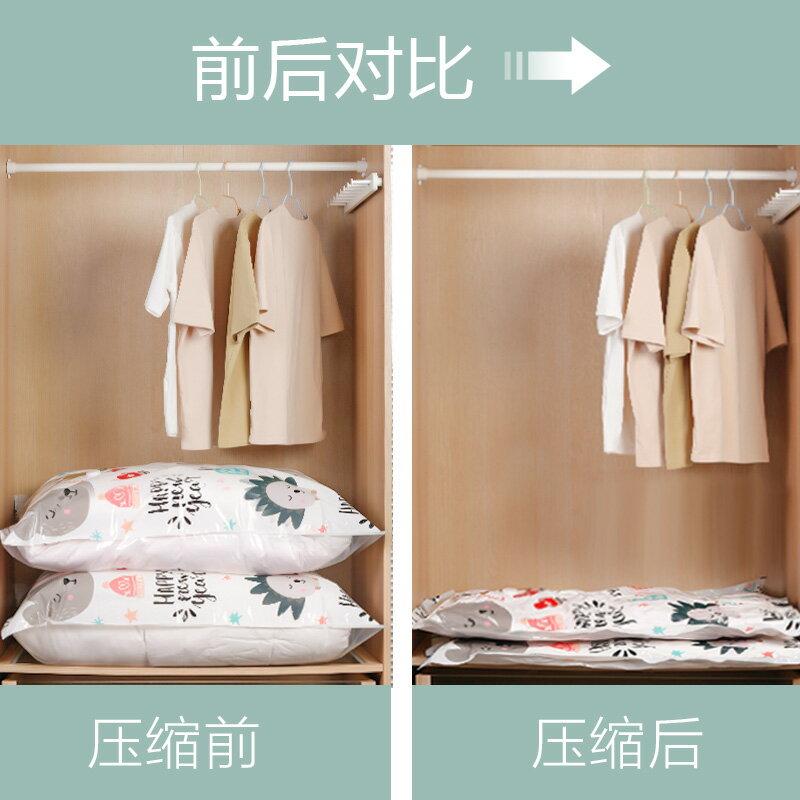 抽真空壓縮袋收納袋被子衣服衣物家用大號裝