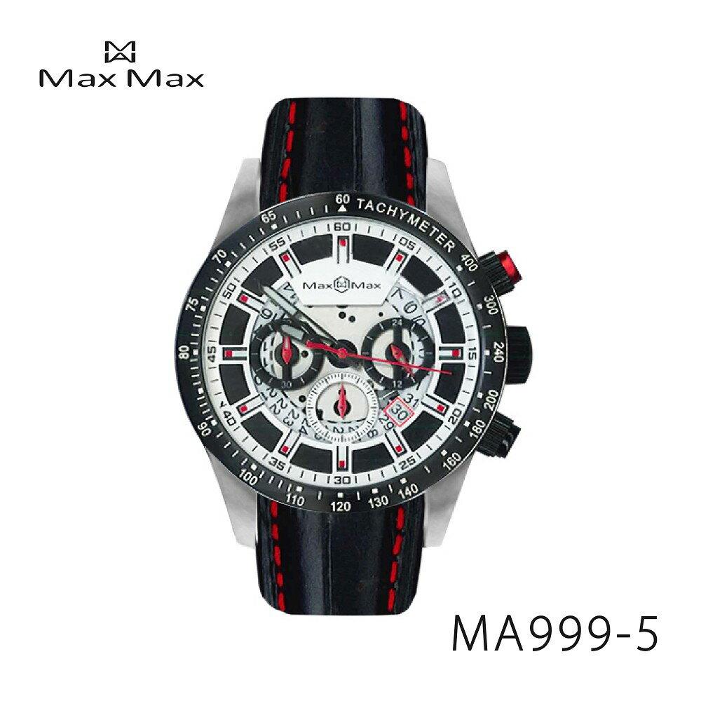 【完全計時】手錶館│MaxMax 原廠公司貨 三眼計時運動腕錶MAX999-5