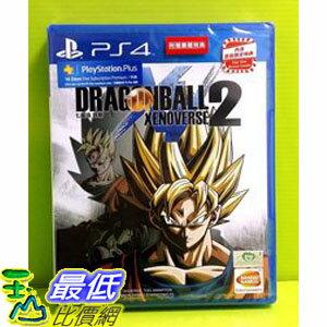 [現金價] PS4 七龍珠 異戰 2 Xenoverse 2 繁體中文版